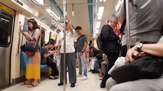 Spacious MRT train