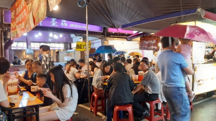 Food stalls at Raohe Street Night Market
