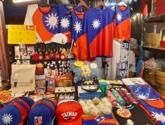Taiwan memorabilia