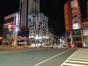 Single Inn Kaohsiung