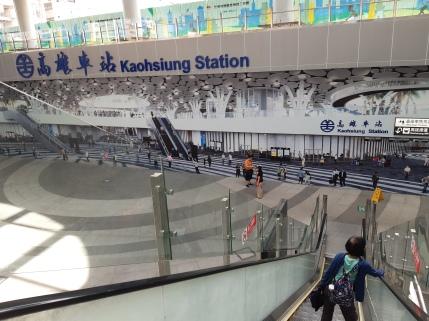 Kaohsiung MRT Station