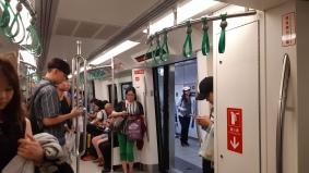 Inside the spacious train