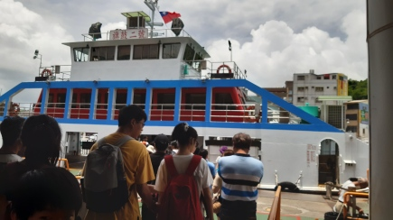 Ferry ride to Cijin Island